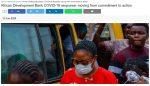 Artigo African Development Bank