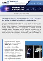 news 7_print